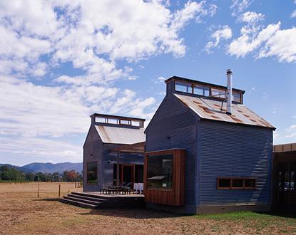 kiln house 1